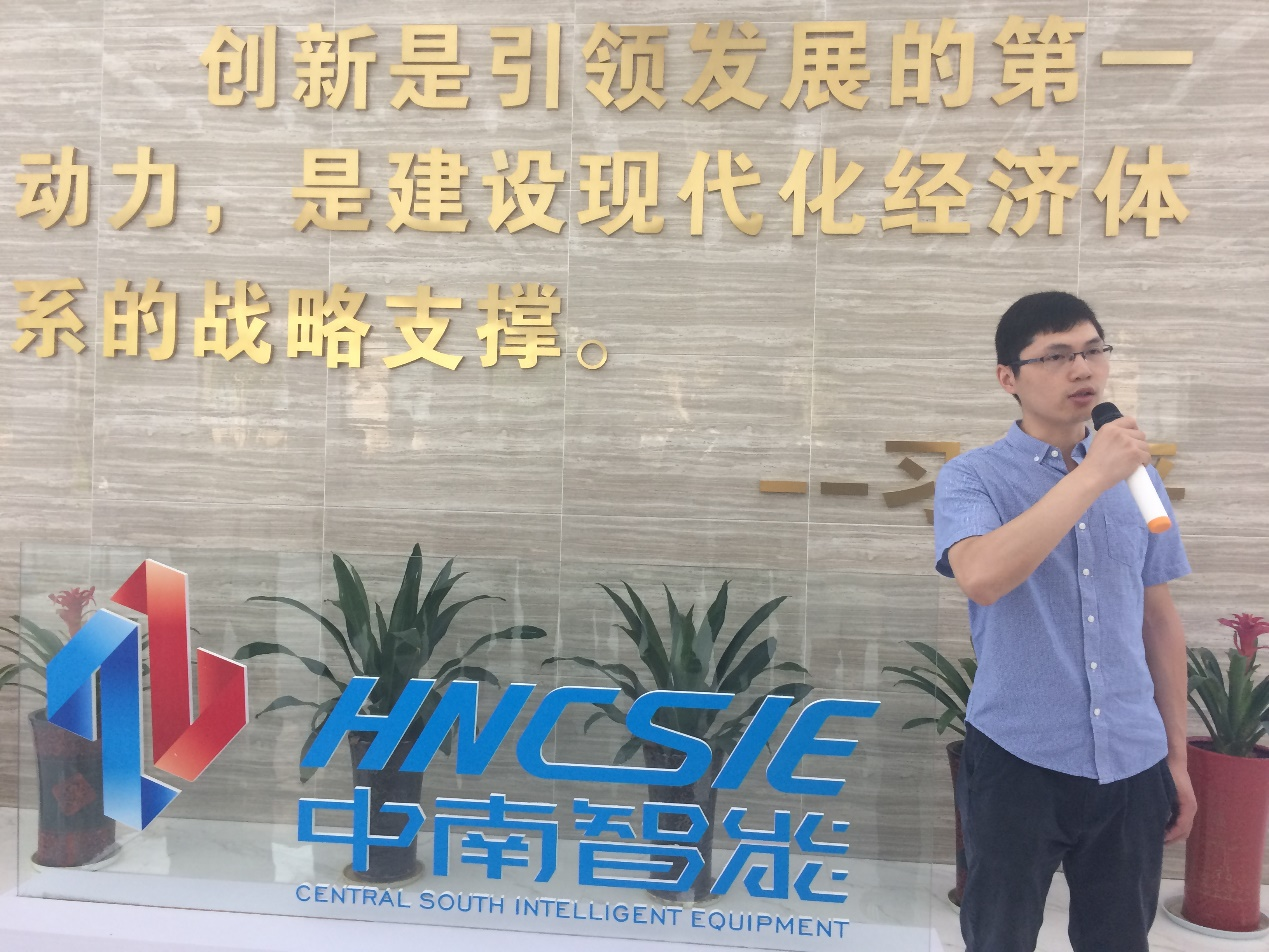 Zhongnan Intelligent Company moved to a new chapter