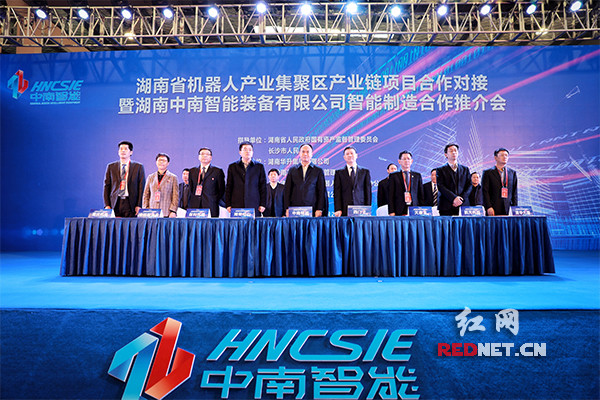"Siemens industrial software settled in Changsha Hunan intelligent manufacturing installed high-power ""engine"""