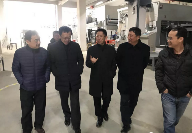 Zhongnan intelligent leaders went to Anhui Wuzhou non-woven enterprises to investigate and exchange