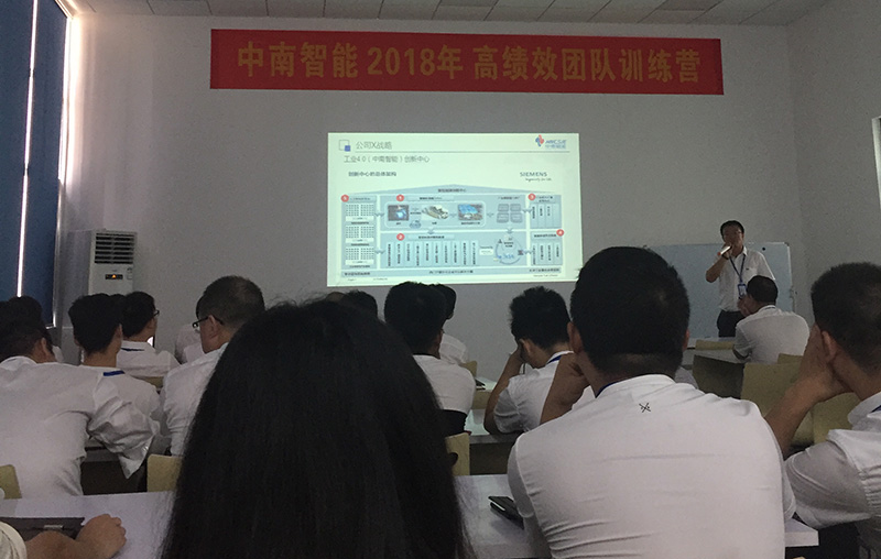 Winning 2018 - Zhongnan Smart held learning, training and expansion activities